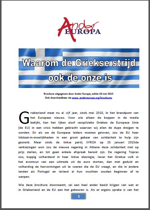 Brochure-Griekenland-flap
