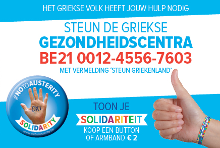 steun griekse gezondheidscentra