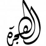 logo-w-zw_400x400